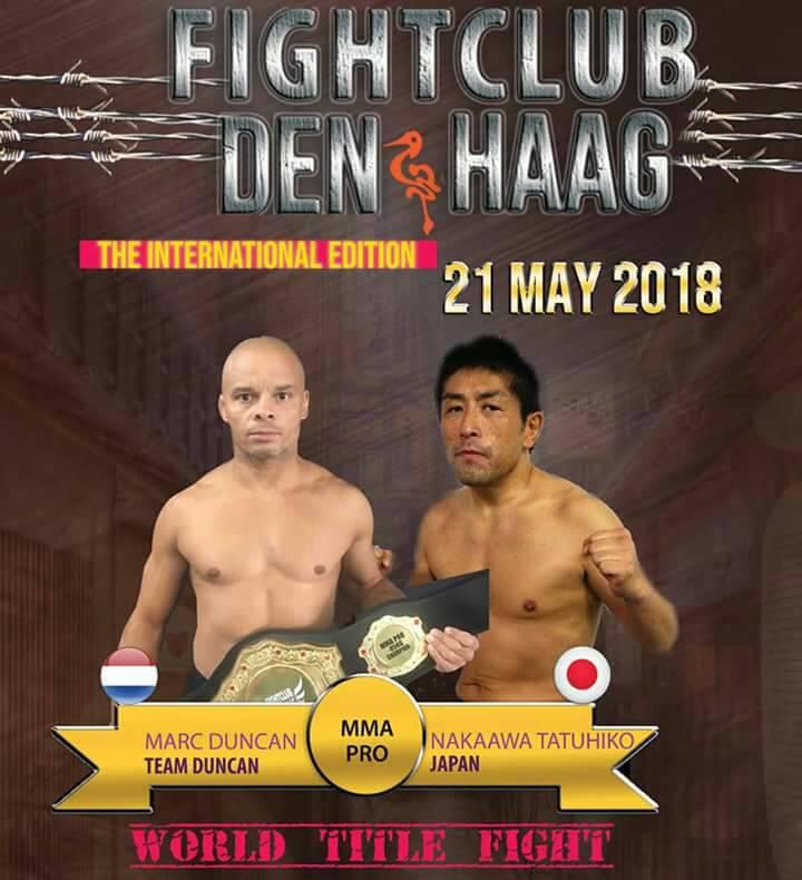 2018年5月21日 オランダ「ファイトクラブ・デンハーグ」(FIGHT Club Den Haag)